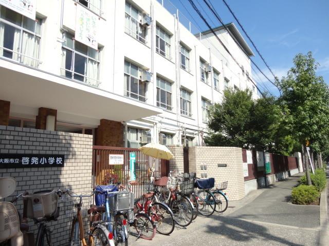 市立啓発小学校