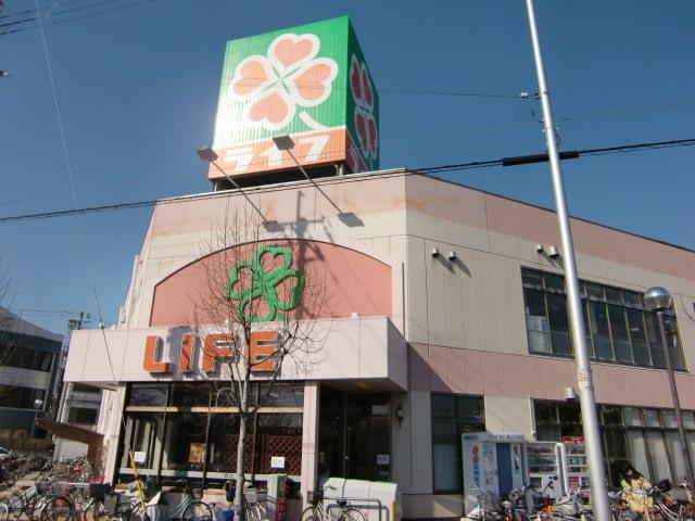ライフ 崇禅寺店
