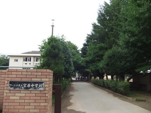 大阪市立宮原中学校