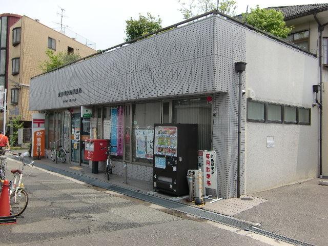 柴島郵便局