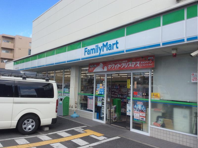 ファミリーマート東淀川大桐一丁目店