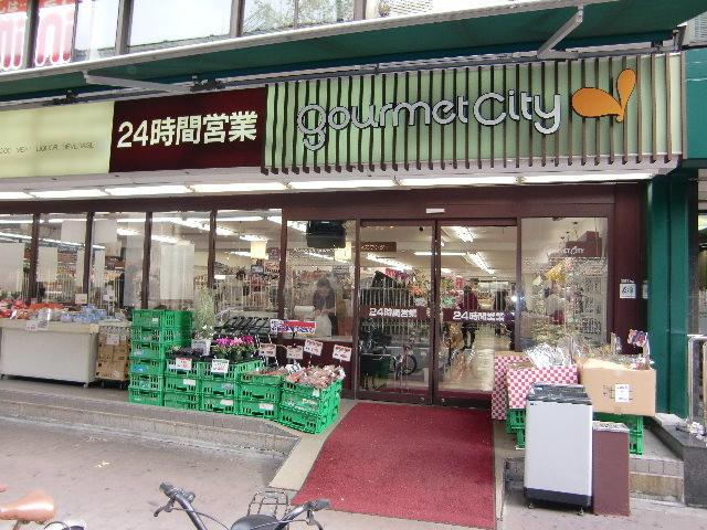 グルメシティ 南方店