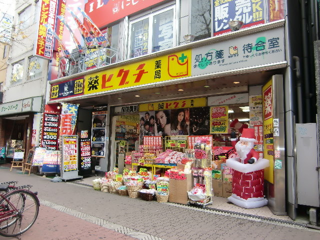 ヒグチ薬局 南方店