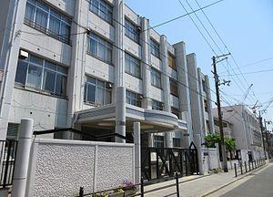 大阪市立豊崎本庄小学校