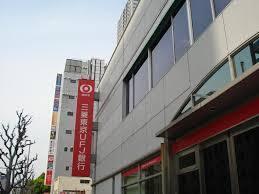 三菱UFJ銀行 天六支店