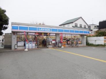 ローソン箕面桜3丁目店