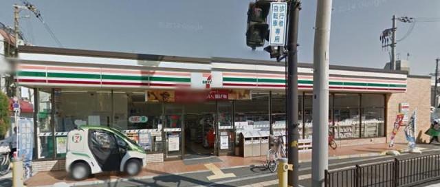セブン-イレブン 豊中庄内西町2丁目店