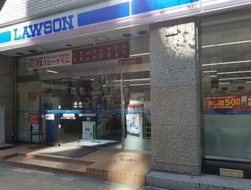 ローソン 平野町二丁目店