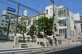 大阪市立 開平小学校