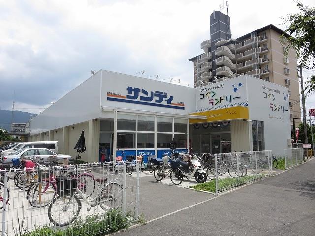 サンディ東大阪吉田店