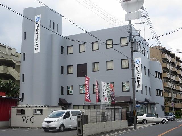 大阪シティ信用金庫吉田支店