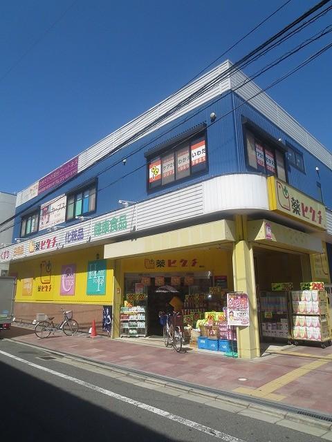 薬ヒグチ岩田駅前店