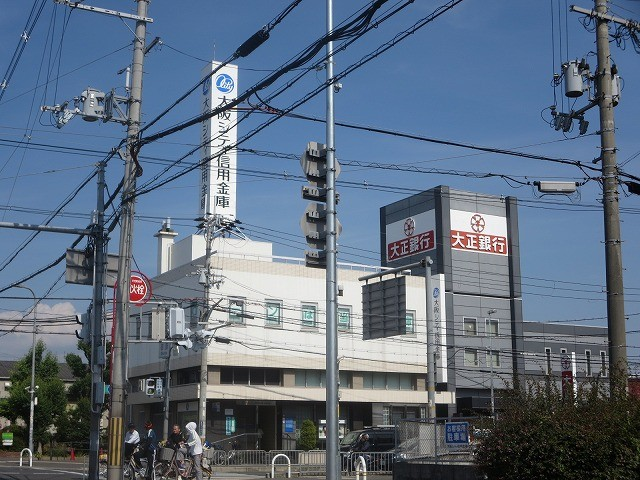 大阪シティ信用金庫御厨支店