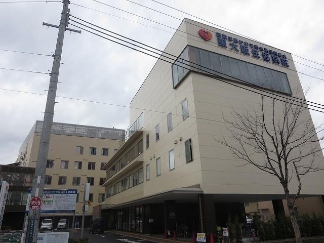 医療生協かわち野生活協同組合東大阪生協病院