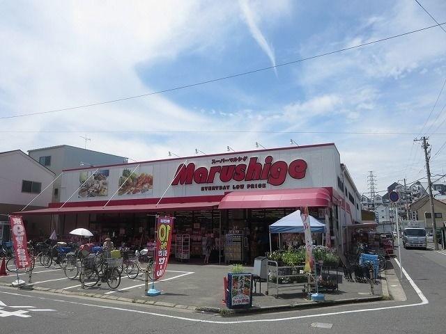 ライフ菱江店