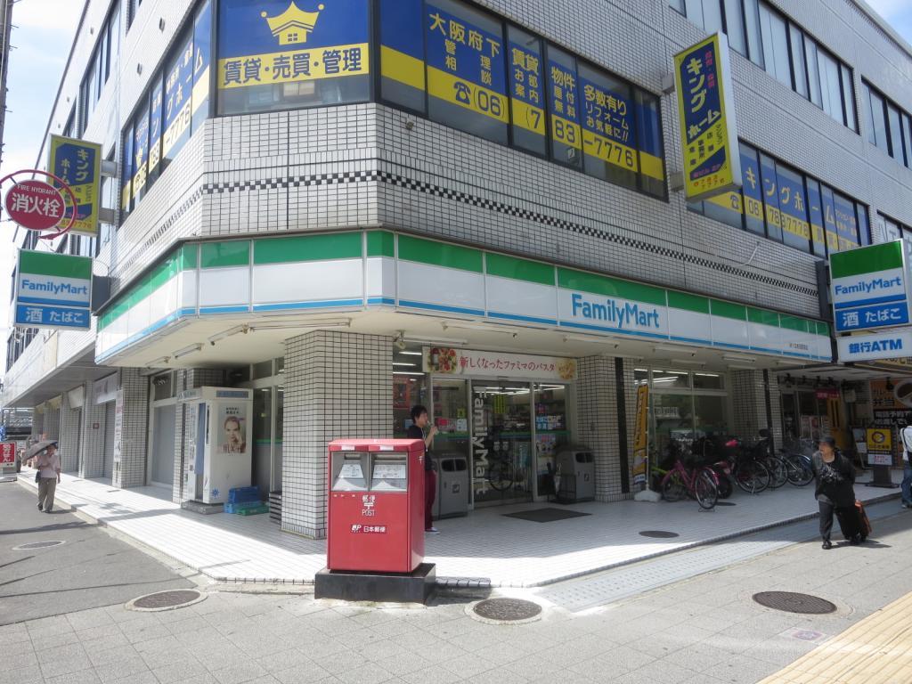 ファミリーマートMYS長田駅南店