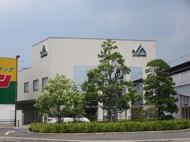 JA大阪中河内ながせ支店