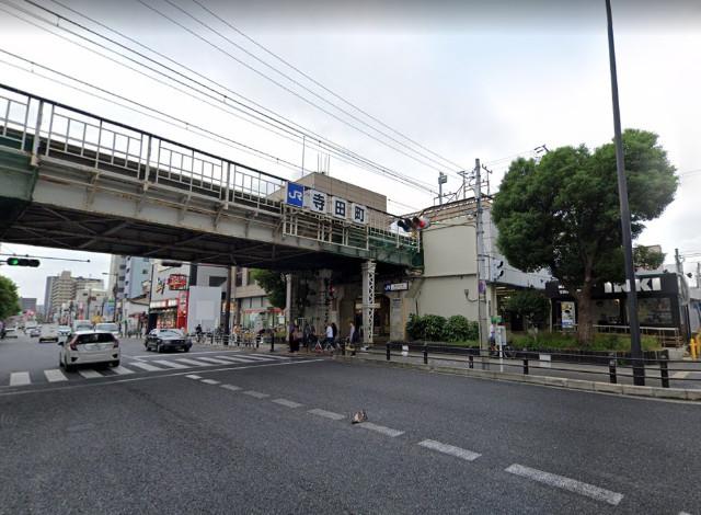 寺田町駅(JR 大阪環状線)
