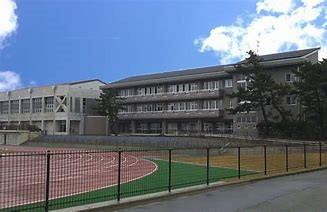 大津市立真野中学校