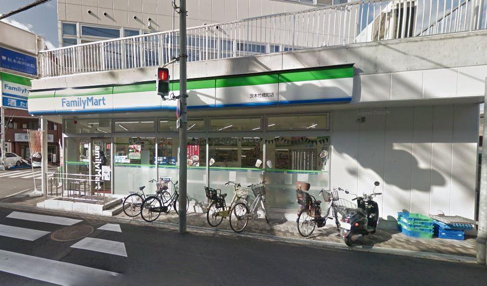 ファミリーマート茨木竹橋町店