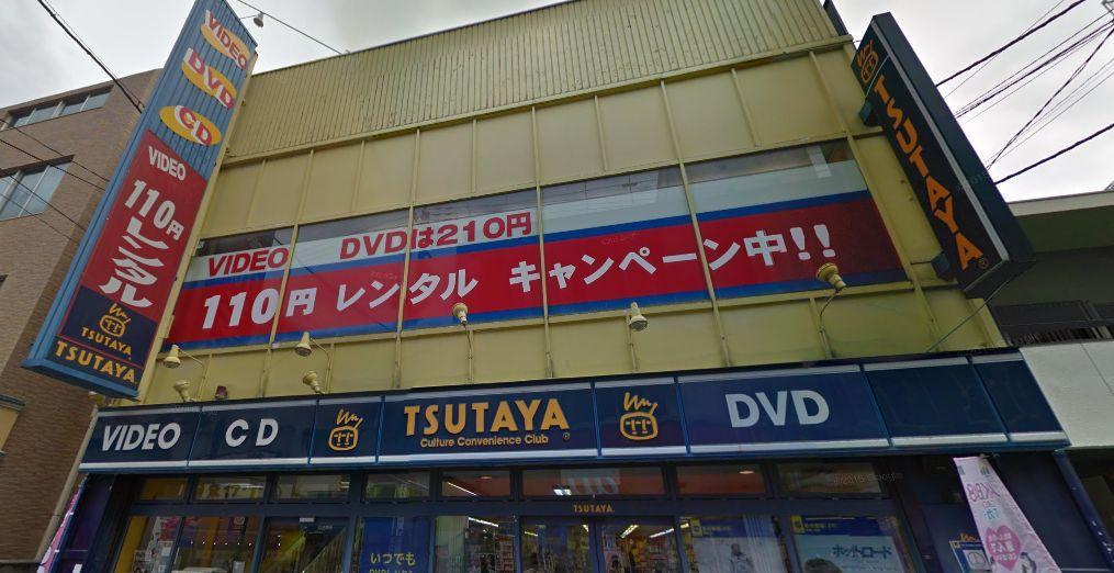 TSUTAYA阪急茨木店