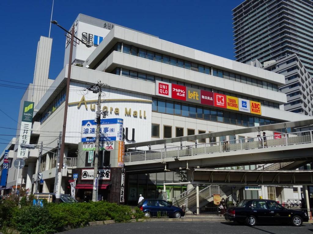 関西スーパー高槻店