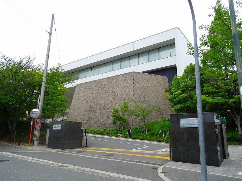 私立大阪薬科大学