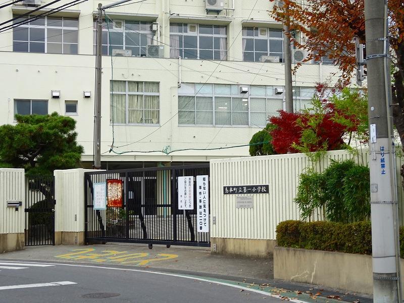 島本町立第一小学校