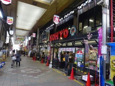 コーヨー茨木店