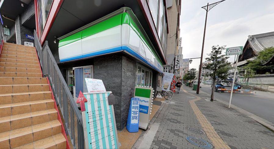 ファミリーマート茨木別院町店
