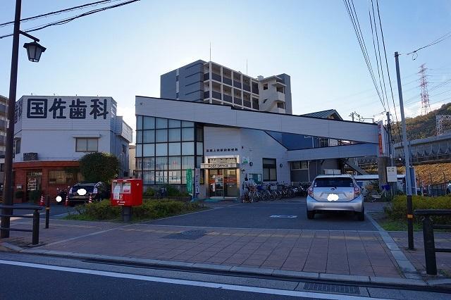 高槻上牧駅前郵便局