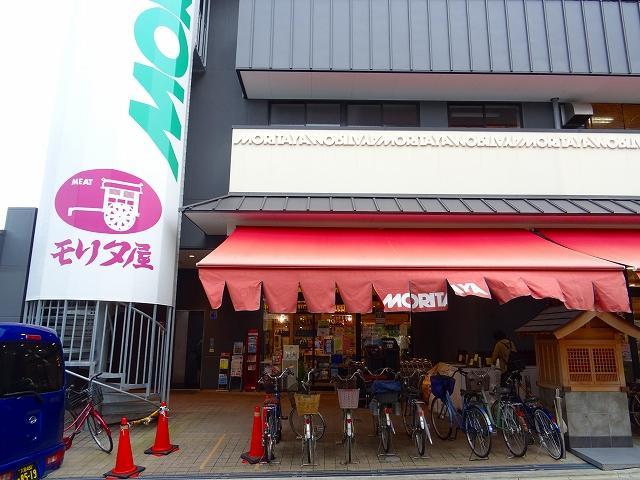 MORITAYA富田店