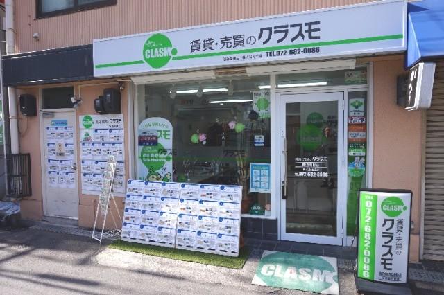 クラスモ阪急高槻店