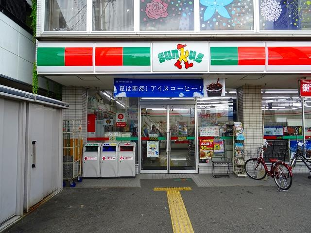 サンクス高槻富田駅前店