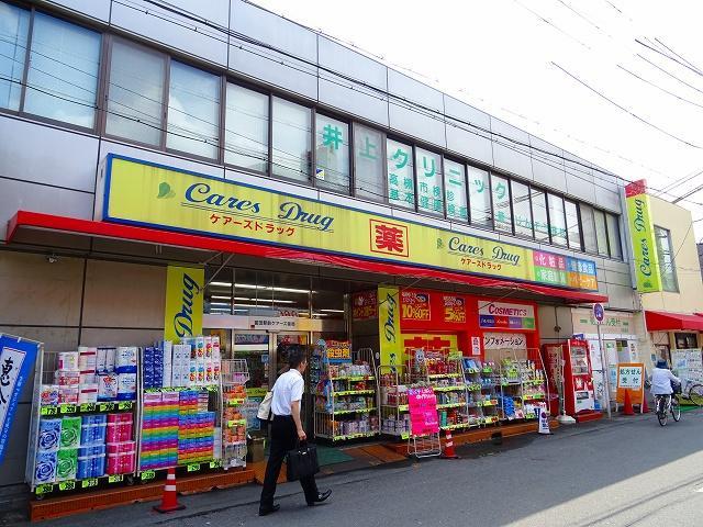 ケアーズドラッグ富田駅前店