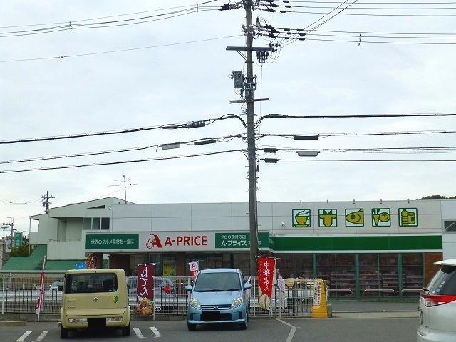 A-プライス高槻店