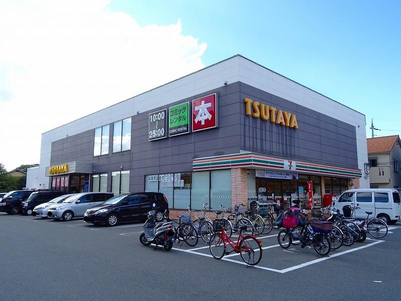 TSUTAYA高槻南店