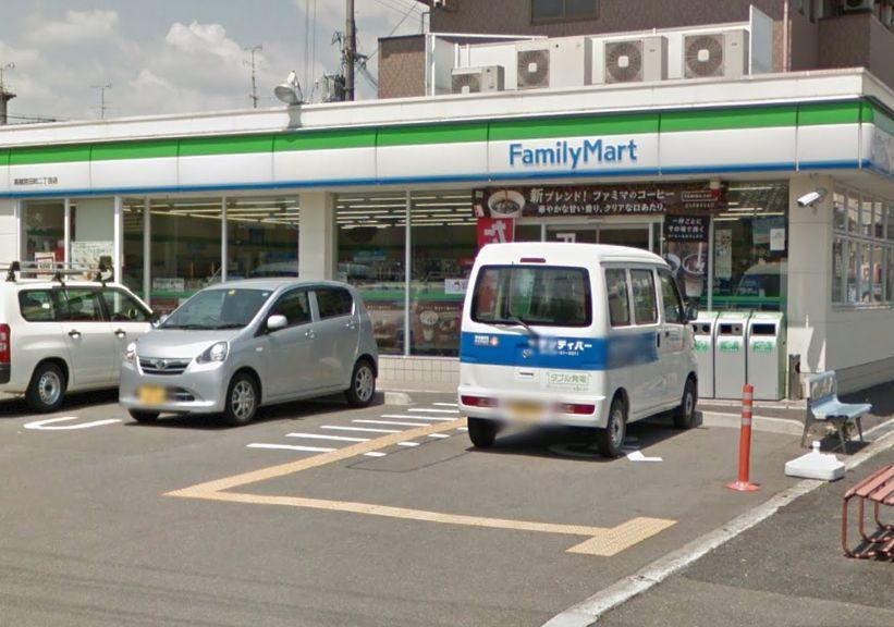 ファミリーマート高槻宮田町二丁目店