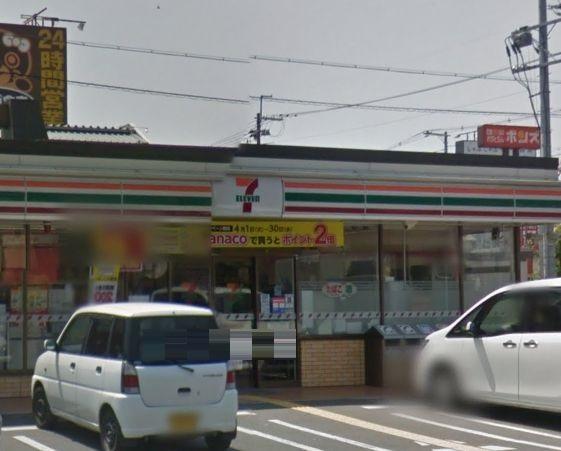 セブンイレブン高槻松川町店