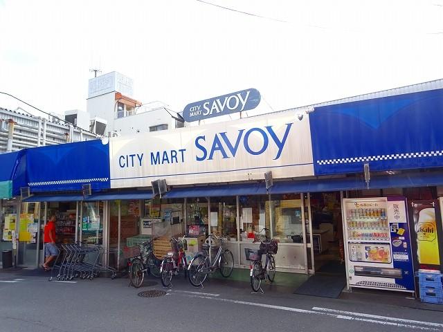 サボイ津之江店
