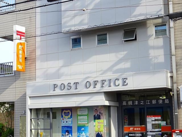 高槻津之江郵便局