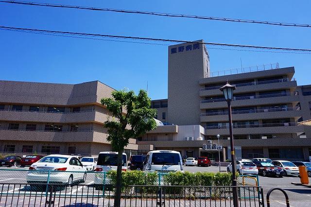 医療法人恒昭会藍野病院