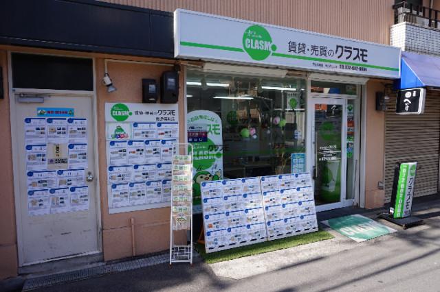 クラスモ 阪急高槻店
