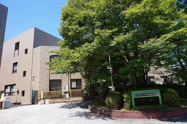 私立藍野学院短期大学