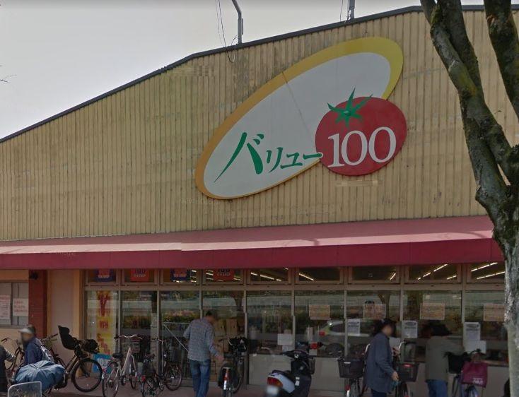 バリュー100茨木太田店