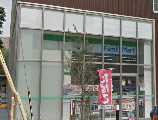 ファミリーマートアイノピア店