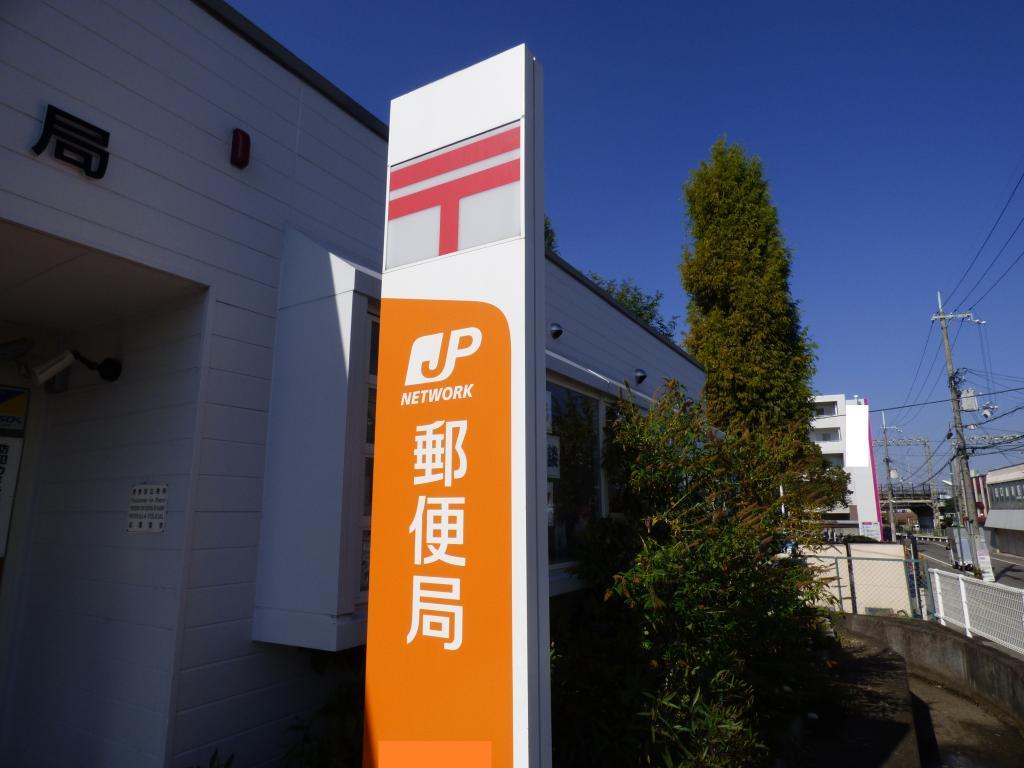 加賀田簡易郵便局