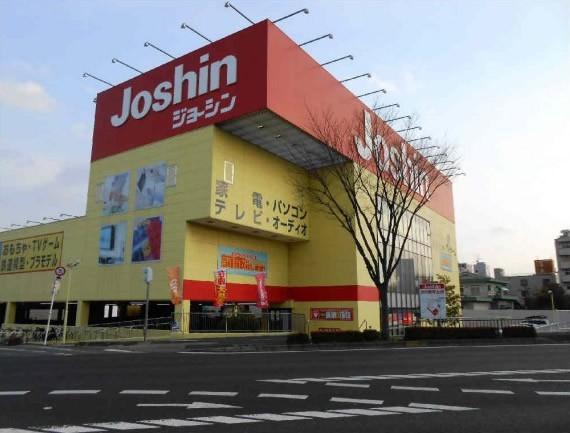 ジョーシン富田林店
