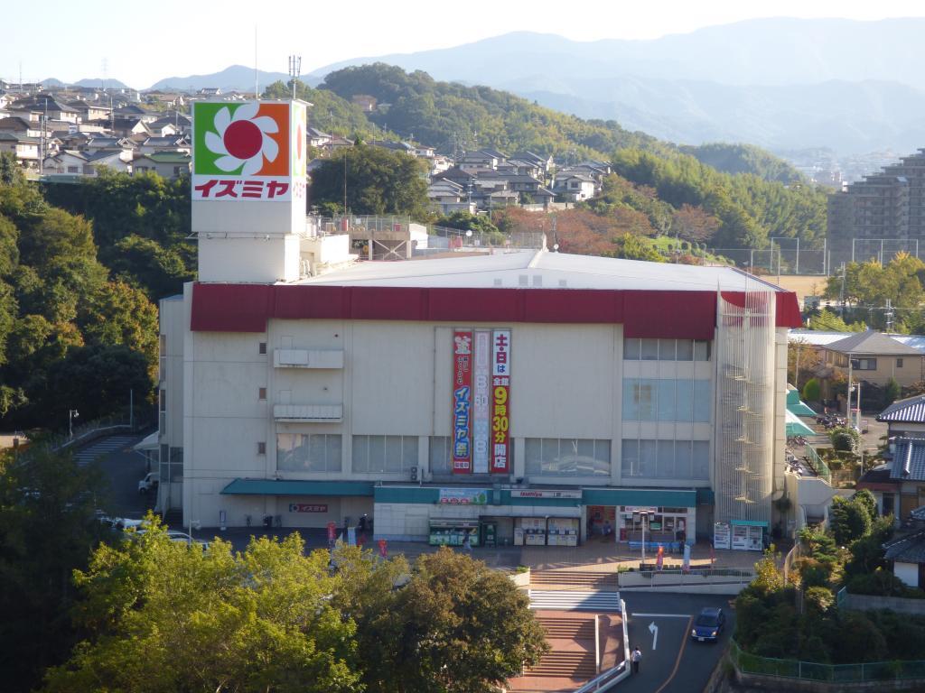 イズミヤ河内長野ショッピングセンター