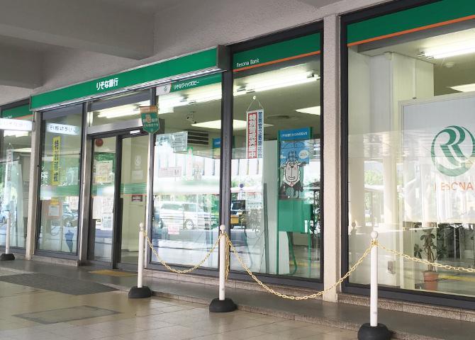(株)りそな銀行 泉北支店